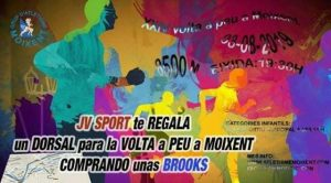 Regalo Dorsal Brooks